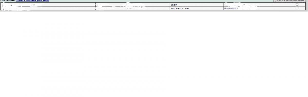 Нажмите на изображение для увеличения Название: 12344555.jpg Просмотров: 22 Размер:19.0 Кб ID:148413