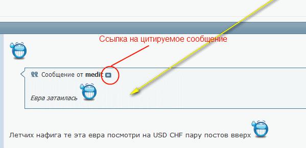 Нажмите на изображение для увеличения Название: 4xxxxx.png Просмотров: 11 Размер:13.9 Кб ID:24892