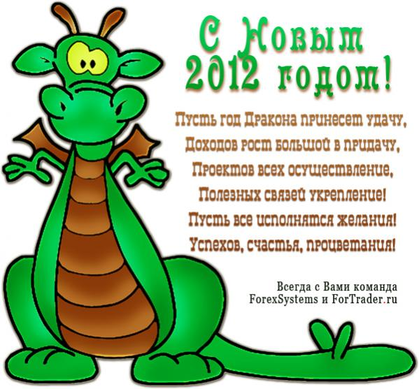 Нажмите на изображение для увеличения Название: dragon.jpg Просмотров: 35 Размер:59.5 Кб ID:60131
