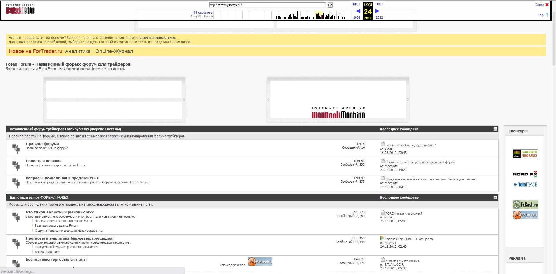 Нажмите на изображение для увеличения Название: fs 2010.jpg Просмотров: 46 Размер:311.0 Кб ID:148753