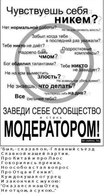 Нажмите на изображение для увеличения Название: Krim для юли.png Просмотров: 9 Размер:194.4 Кб ID:234095