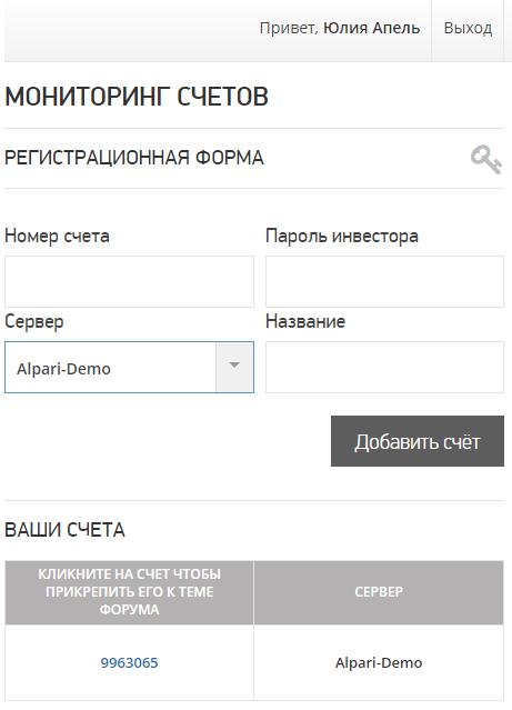 Нажмите на изображение для увеличения Название: monitoring2.png Просмотров: 66 Размер:35.4 Кб ID:277969