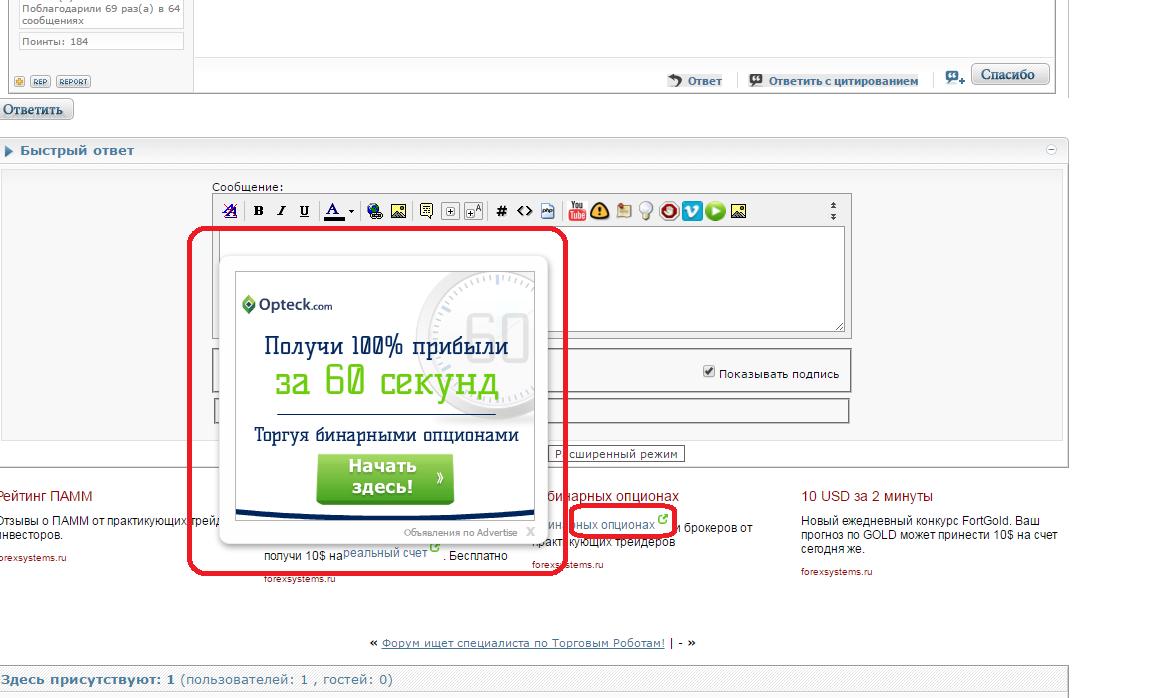 Нажмите на изображение для увеличения Название: Screenshot_1.png Просмотров: 51 Размер:118.4 Кб ID:256075
