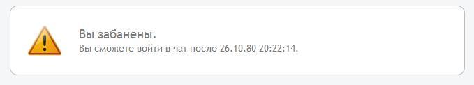 Нажмите на изображение для увеличения Название: ВладимирР_2.JPG Просмотров: 40 Размер:7.3 Кб ID:90058