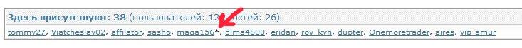 Нажмите на изображение для увеличения Название: Захват-2.jpg Просмотров: 25 Размер:36.1 Кб ID:86630