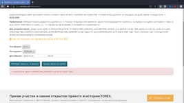 Screenshot_2021-09-24_23-24-23.png